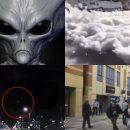 Инопланетная пена заполняет города — Пришельцы отвлекли человечество от своего прибытия