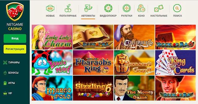 Онлайн казино, где игровые автоматы представлены в лучшем качестве
