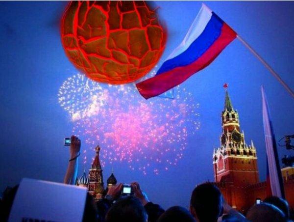 День России отменяется: 10 июня Нибиру «разотрёт» Землю в порошок — уфолог