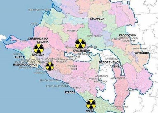 Демоны с Нибиру объявили охоту на россиян - Сбитый над Сочи НЛО «залил» Краснодарский край радиацией