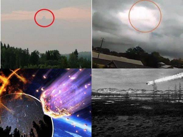 Тунгусский метеорит-2 уничтожит РФ: Пришелец-призрак с Нибиру появился в 42 км от Москвы