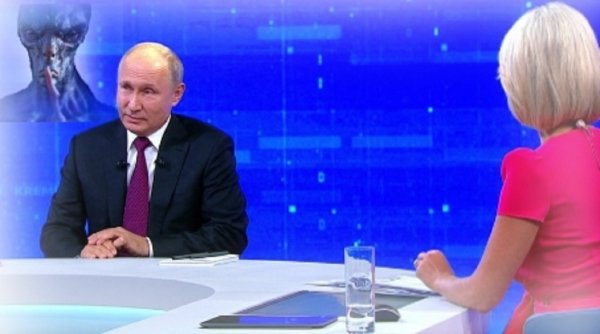 Но 2 млн россиян считают иначе: Путин публично отрекся от родства с пришельцами