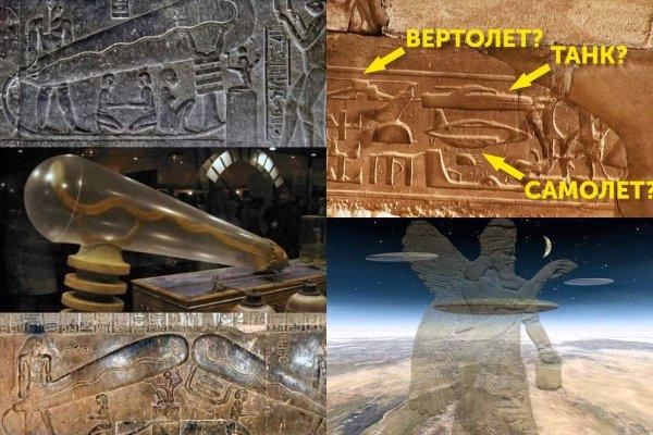 Боги с Нибиру создали египтян - В пустыне найдена электростанция аннунаков