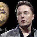 Тигарден — новый дом? Маск решил колонизировать экзопланеты, не победив глобальное потепление на Земле