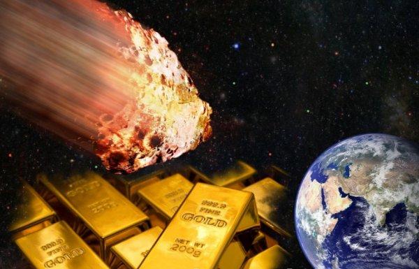Нефть в прошлом: Космические шахты по добыче золота на астероидах обогатят россиян – учёные