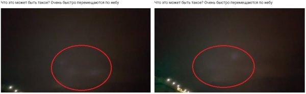 Пришельцы воруют у NASA? В небе над Абхазией засняли «дрон-землеход» - уфолог