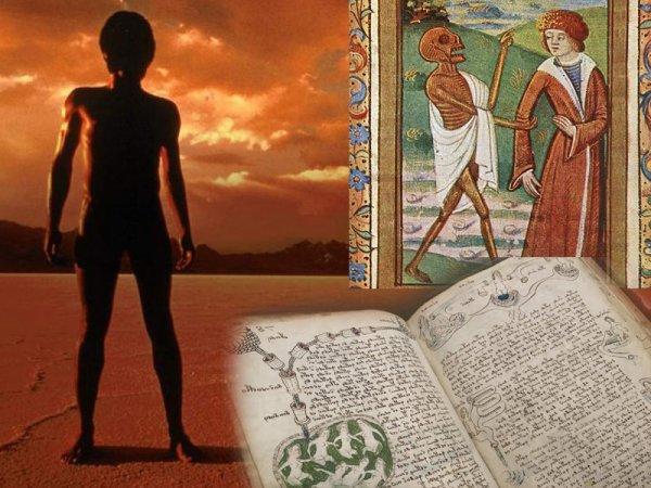 Рукопись Войнича может рассказать о контакте человека с пришельцами – уфологи