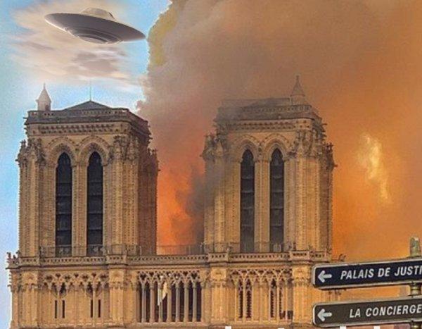 «Святой собор» сожгла Нибиру —  В Сеть «слили» видео атаки НЛО на Нотр-Дам-де-Пари
