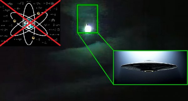 Молниеносный НЛО: Загадочный объект в небе пошатнул законы физики