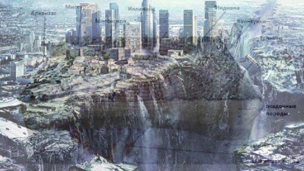 Пророчество Ксавьера сбылось: 47 землетрясений с 17 по 21 июля «зачистят Землю до базальта»