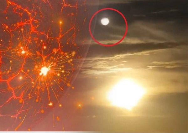 Нибиру заменит Солнце? В небе заметили мощный светящийся шар
