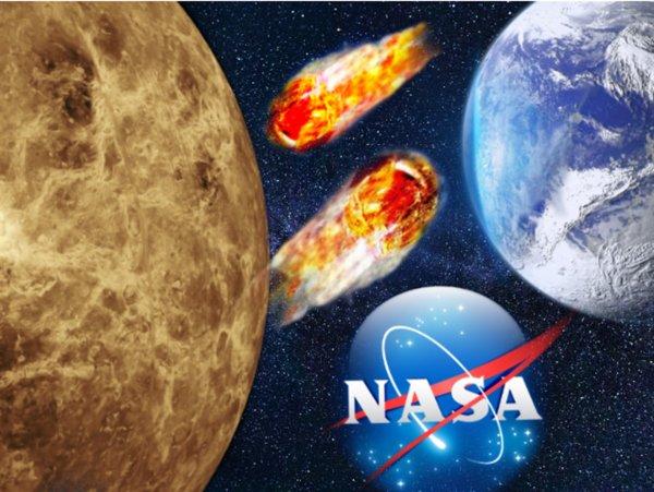 Венера 17 июля спасёт Землю: NASA подтвердило угрозу столкновения с астероидами