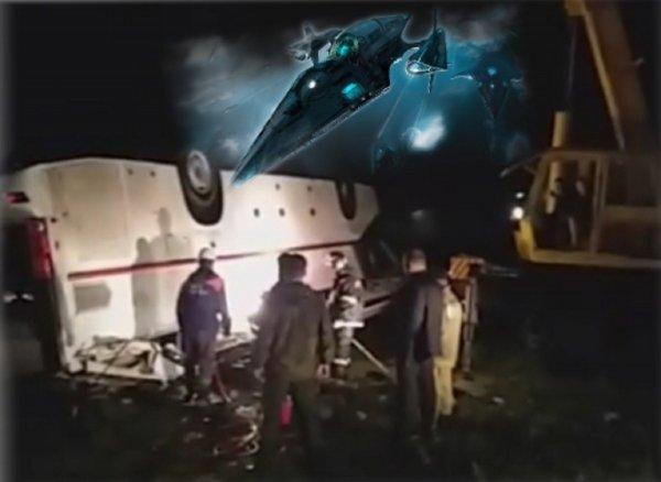 Пермский треугольник в осаде Нибиру: Перед аварией в Башкирии над трассой засняли высадку НЛО