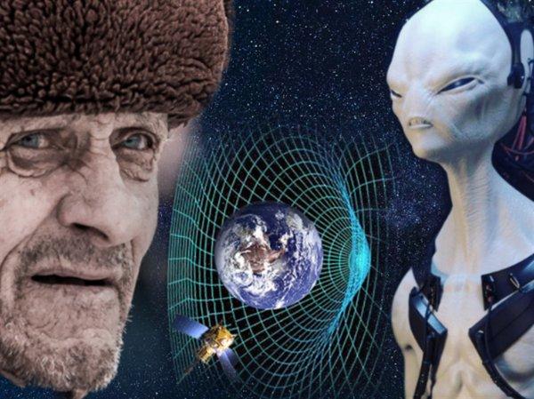 Мессенджер космоса или пришельцев: Радиовсплески подтвердят эволюцию Вселенной