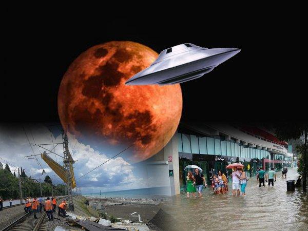 Ночь «кровавой» Луны: Пришельцы высадились в Сочи и устроили побоище