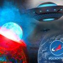 Нибиру взорвала Венеру: Роскосмос первым вступит в контакт с пришельцами