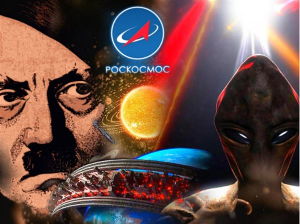 Пришельцы-нацисты взорвали Солнце: Роскосмос раскрывает загадку века
