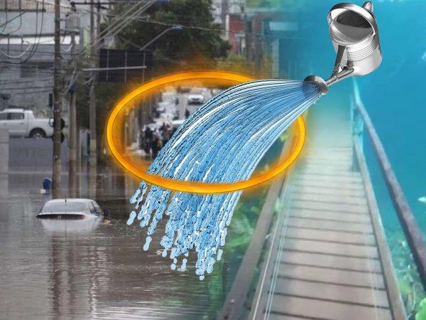 Космическая лейка: Испытание дождевого портала Нибиру в Бразилии попало на камеру