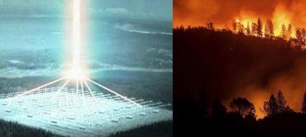 Драконы с Нибиру бессильны! Путин остановит сибирские пожары климатическим оружием - эксперт