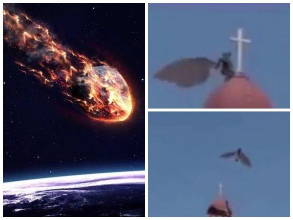 В Байкал рухнул метеорит! Дракона с Венеры засняли на церкви в Бурятии