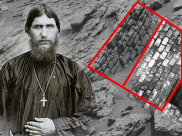 На Марсе нашли стену Кремля: Пришельцы-мстители украли могилу Распутина
