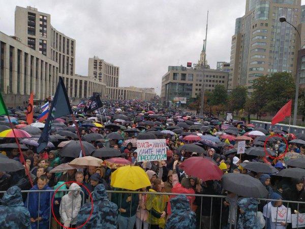 Пришельцы среди нас! На массовых митингах в Москве замечены ануннаки-провокаторы - эксперт