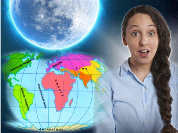 Секрет на миллион лет: Луна может оказаться 8 континентом Земли