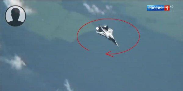 «Путин летит!» Заснятый над Сибирью НЛО прокомментировали с Сети