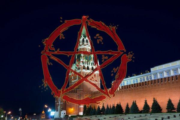 Мистический щит России: Следы массовых жертвоприношений нашли в Кремлях по всей стране