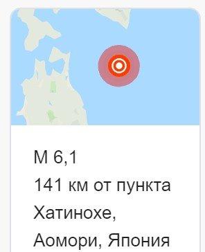 100-метровое Цунами: Гигантская волна приближается к Владивостоку - эксперт