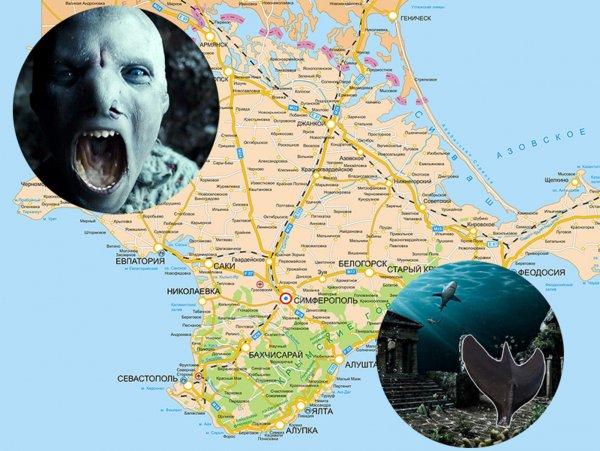 Возрождение атлантов: В Крыму засняли мутанта с «хвостом сирены»