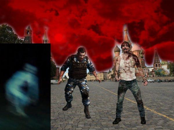Армия зомби гуляет по Москве: Нибиру начнёт страшную эпидемию 8 сентября