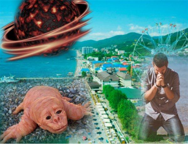 Громозека воскрес: Руконогий мутант угрожает туристам в Сочи