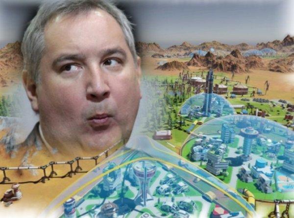 Технологии пришельцев получит Роскосмос! В Кемерово нашли древний НЛО из наноматериала