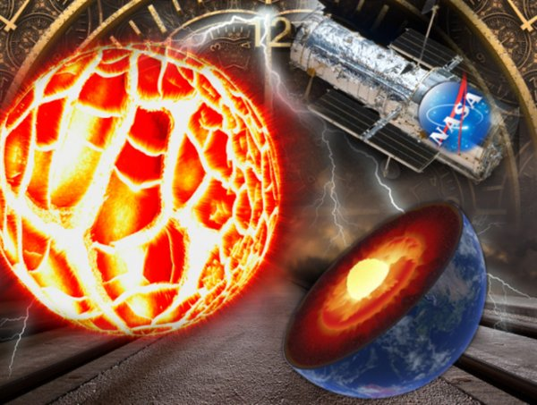 Телескоп Хаббл «взглянул» в будущее Земли – Солнце погибло