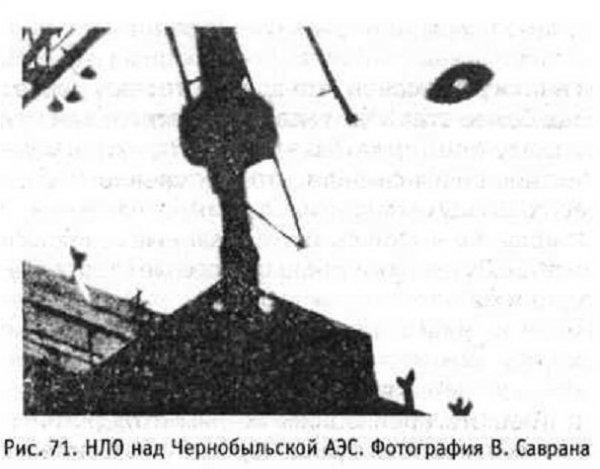 Осколок Нибиру в Чернобыле: Раскрыта тайна крупнейшей техногенной катастрофы