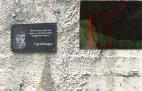 «В чём сила, брат?»: Призрак Бодрова появился в Кармадонском ущелье в день смерти