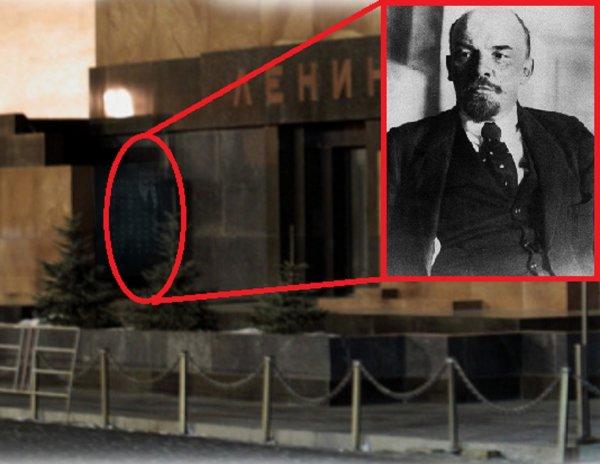 Дух Ленина вышел изМавзолея— Мумию вождя заменили на«подделку»?