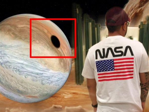 Чёрная метка: На Юпитере найден предвестник Апокалипсиса