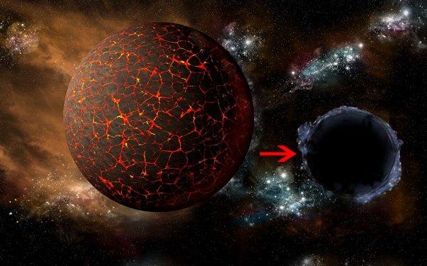 Нибиру- Черная дыра? Сенсационное открытие сделали российские ученые