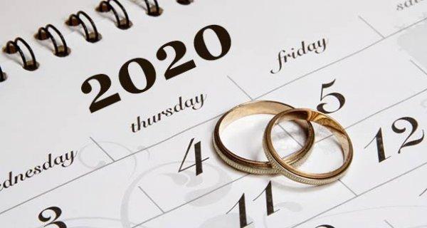 Браки заключаются на небесах. Астролог назвала даты в 2020 году, когда лучше играть свадьбу