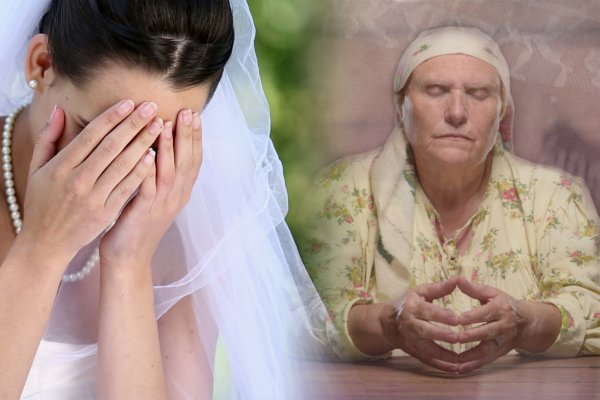 Бабка-повитуха помогла: Девушка избавилась от венца безбрачия