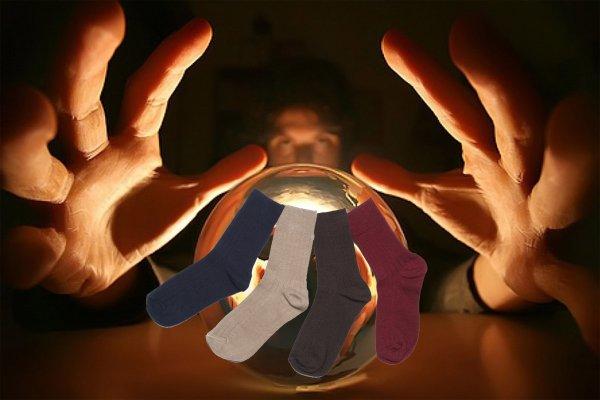 «Удача в носке»: Экстрасенс назвал уникальный заговор на одежду для успеха