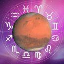 Под управлением Марса. Астролог составил правильный прогноз на 16 октября