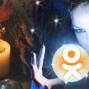 Сглазили в «Одноклассниках»? Мощный ритуал защитит от онлайн-порчи