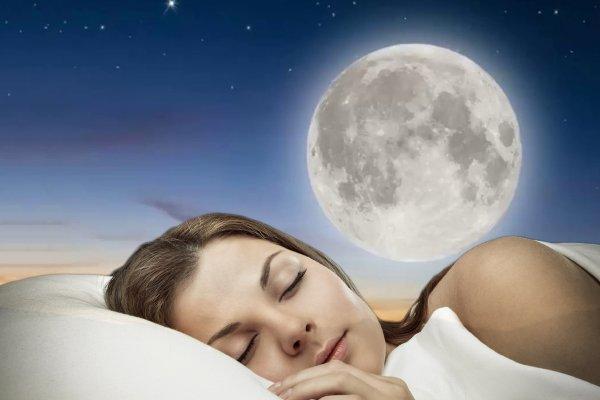 «Холостая» Луна: Вещие сны предскажут будущее на выходных