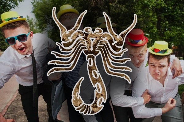 Скорпион - удачей вооружен! Астрологи рассказали, что лучше делать мужчинам-скорпионам 20 октября