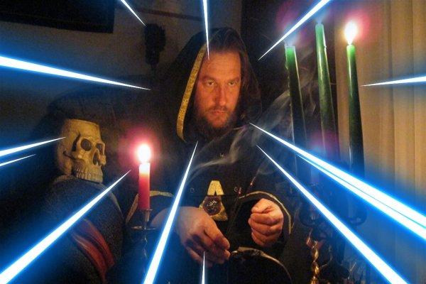 Разрушительная энергия: Опасные магические подклады, назвал колдун