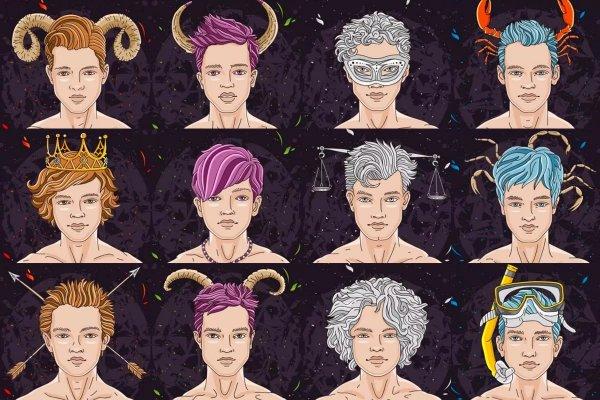 Изменщик и лгун! 6 самых неверных мужчин по знаку зодиака назвал астролог