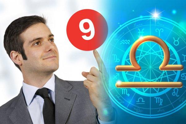 9 - месяц совершенства: Как магия чисел оказывает влияние на Весы